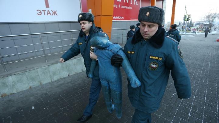 В Челябинске эвакуировали посетителей и работников крупного торгового комплекса
