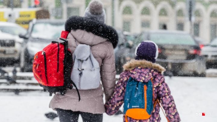 Школьникам Перми разрешили не ходить на уроки из-за сильных холодов