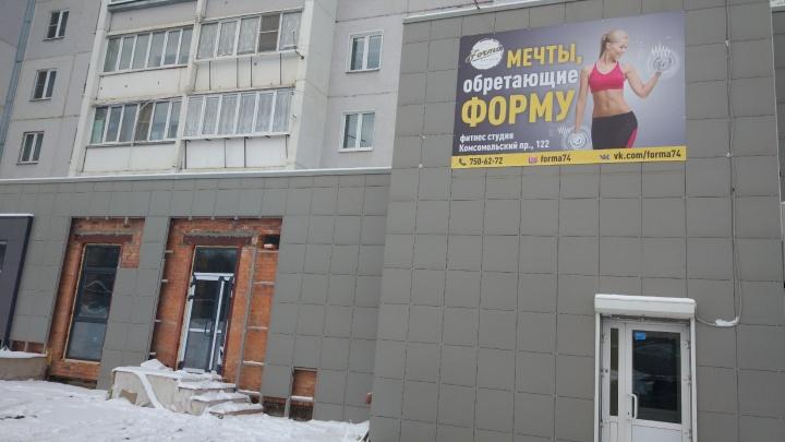 «Форменный» бардак: работники челябинской фитнес-студии остались без денег, а клиенты — без занятий