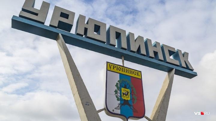 Седан за 2 млн рублей: урюпинские чиновники хотят кататься на чёрной иномарке