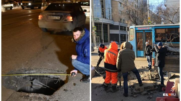 Огромную яму в центре Екатеринбурга, в которую провалиласьMitsubishi, заделали