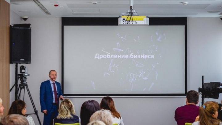 В Челябинске пройдёт заключительный интенсив по оптимизации налогов от Ивана Кузнецова