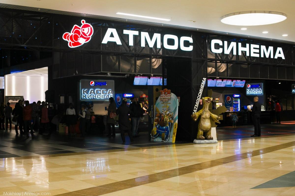 Двое тюменцев ушли из кинотеатра из-за того, что там сильно пахло гарью и было сложно дышать