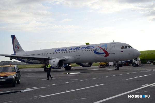 Самолёт направлялся в Москву