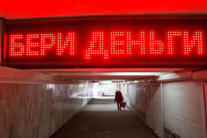 Выдаем займы под залог в Красноярске - 100% гарантия выдачи!