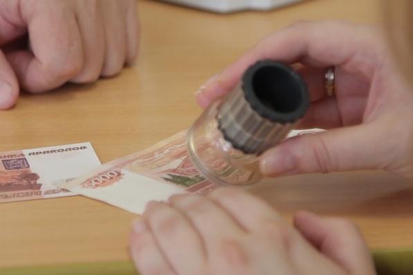 Трое челябинцев привезли в Челябинск около 200 пятитысячных купюр&nbsp;<br>