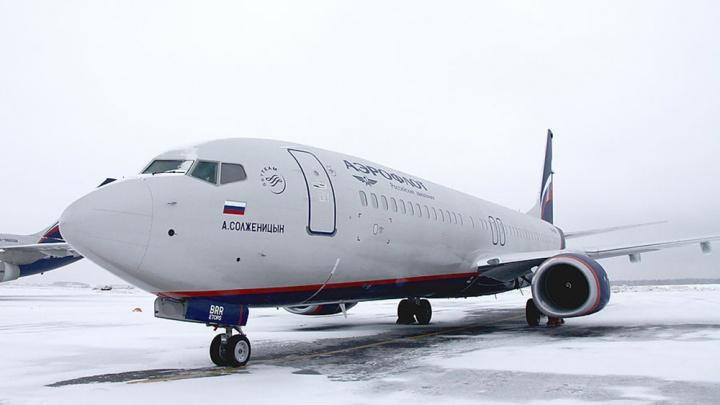 Пассажиры аплодировали: силовики задержали мужчину, который пытался угнать самолет «Аэрофлота»