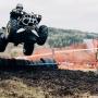 Миасс захлестнет море адреналина и драйва: в «Солнечной долине» пройдёт Extreme Kvadro Fest