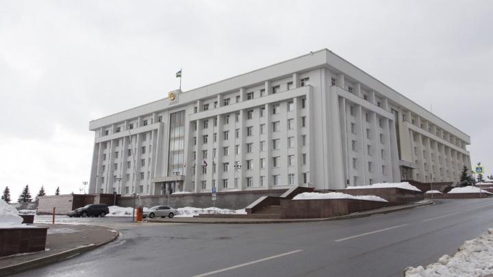 Правительство поддержит три башкирских города