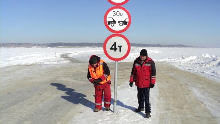 Лёд крепкий: на Обском море заработала вторая ледовая переправа