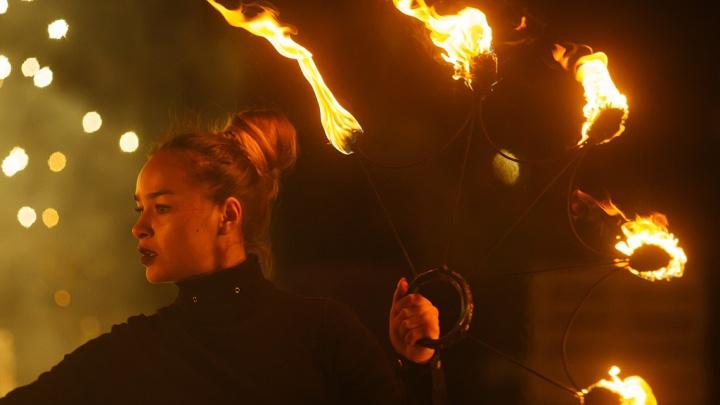 Праздник — огонь