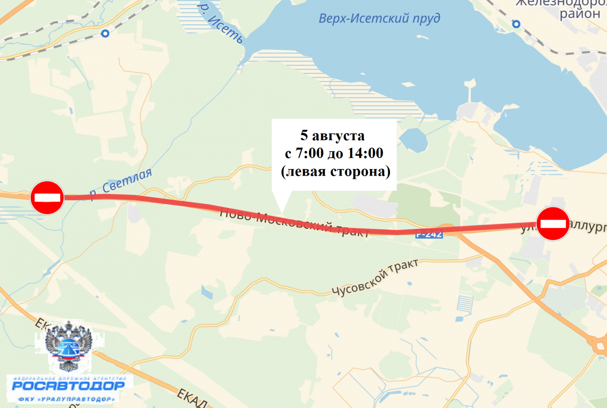 Участок трассы Пермь — Екатеринбург перекроют на семь часов из-за марафона «Европа — Азия»