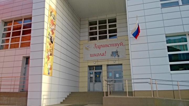 Свободные места для первоклассников остались в 75 школах Челябинска