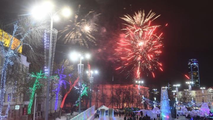 Над площадью 1905 года запустили фейерверк в честь открытия ледового городка: как это было