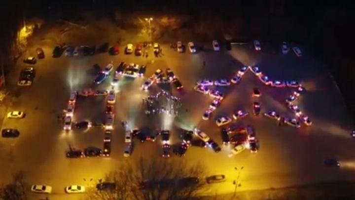 Сияющая звезда из патрульных машин: уфимские автоинспекторы поздравили ветеранов с Днем Победы