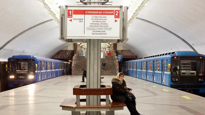 На станцию метро «Площадь Маркса» приехали полицейские и кинолог с собакой