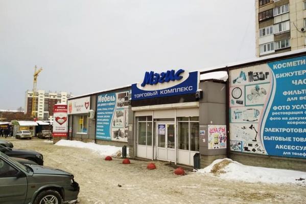 Мебельный центр рядом с Ленинским рынком построили в 1994 году