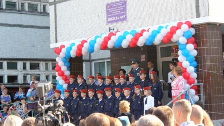 С прицелом на вузы МЧС: в Самарской области открыли кадетские классы спасателей