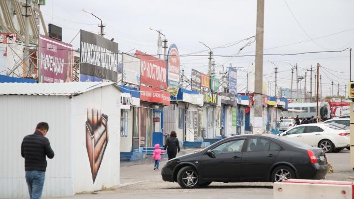 Ростовские чиновники заявили, что не будут выселять торговцев с рынка «Темерник»