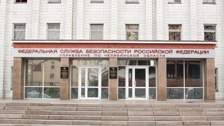 Четырём челябинцам вынесли приговор за участие в запрещённой террористической организации