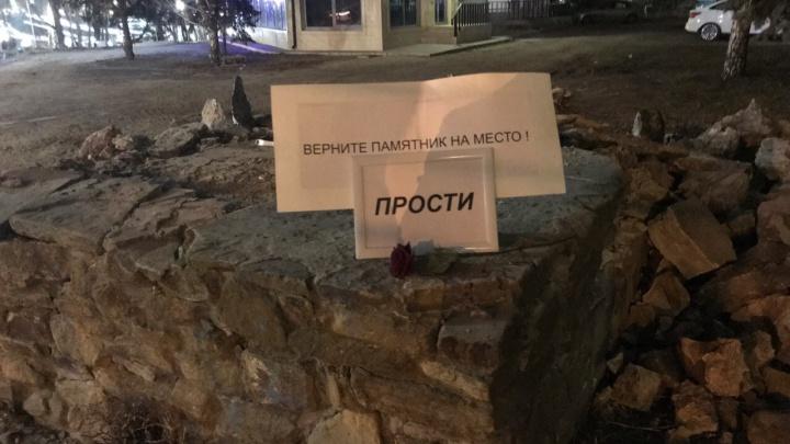 «Нанесли ответный удар»: волгоградцы сочли снос «Серпа и молота» местью за памятник Сталину
