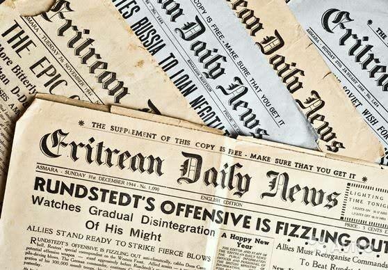 Старинная пресса, мечта газетного коллекционера