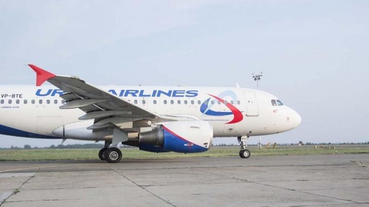 Два раза в неделю: челябинцы смогут летать в Таджикистан