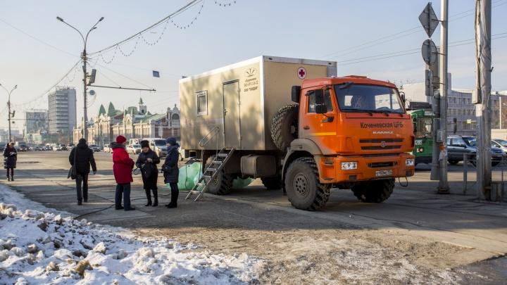 На площади Ленина припарковался КАМАЗ, в котором можно бесплатно пройти флюорографию