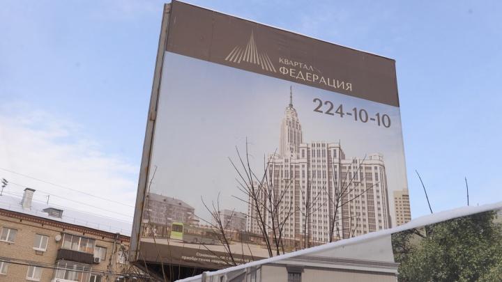 На строительство 153-метровой башни, для которой оградили участок у Южного автовокзала, нашли деньги
