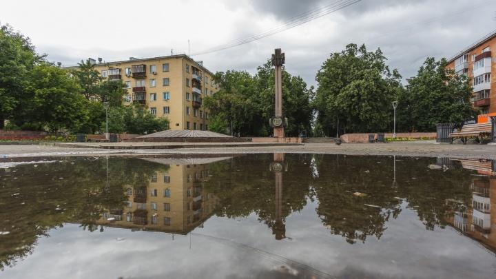Улицы нашего городка: где устраивали разборки братья Цыгановы и хранится послание в будущее