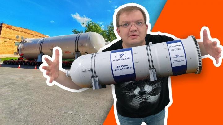 Спецоперация в прямом эфире: с Уралхиммаша вывезли гигантские баки для Газпрома