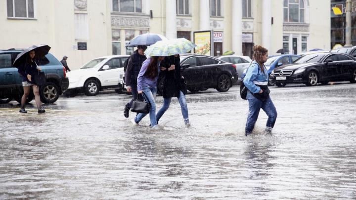 МЧС выпустило экстренное предупреждение:на Свердловскую область идут ливни и штормовой ветер