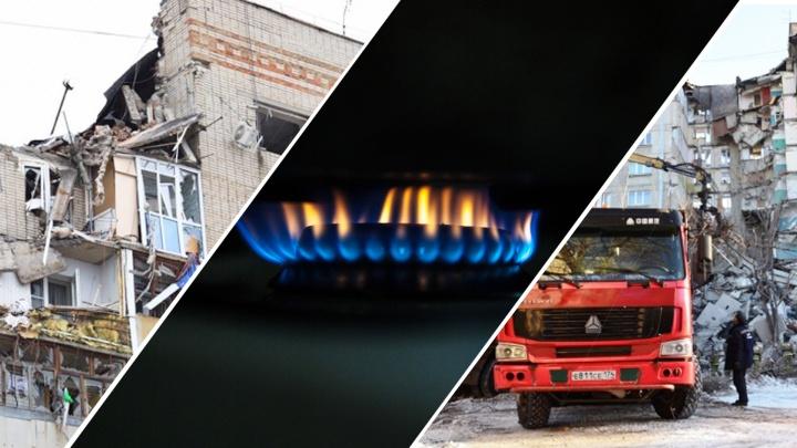 Взрывы бытового газа. Стоит ли переживать тюменцам, у которых дома стоит газовая плита?