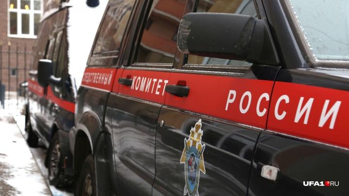 В Башкирии погиб новорожденный младенец, следователи подозревают причинение смерти по неосторожности