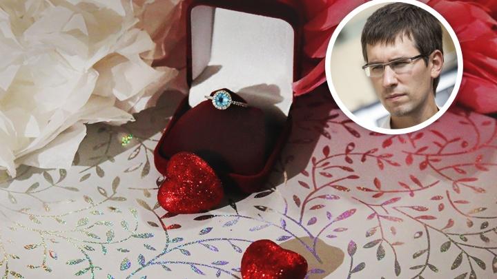 «Я брюзга под прессингом романтических обязательств»: журналист о неудачном Дне Валентина