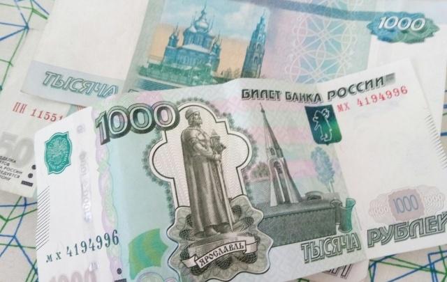 Мэрия Уфы планирует занять в банках 500 миллионов рублей