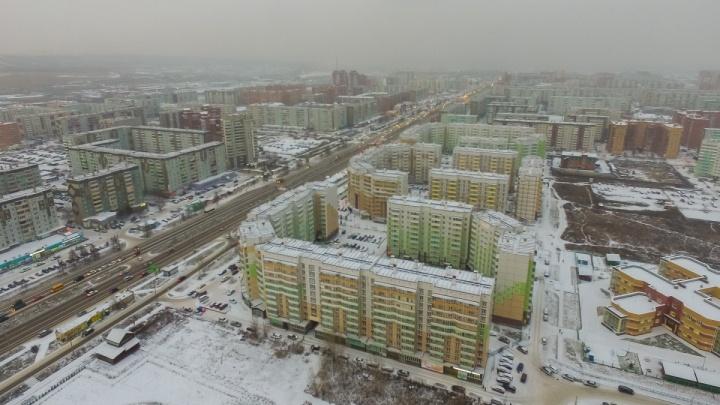 Красноярск стал третьим в Сибири городом по доступности жилья