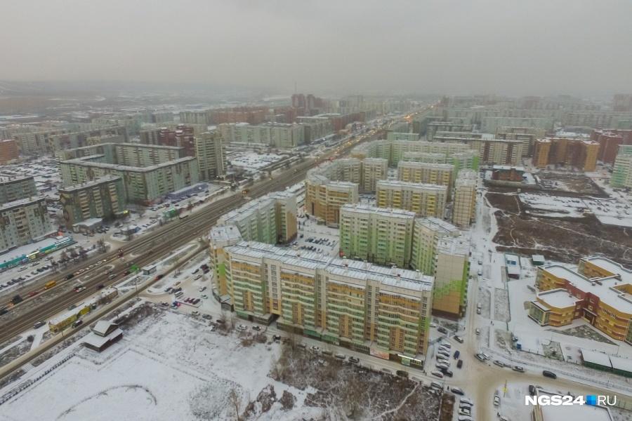 Красноярск занимает 3-е место подоступности жилья вСибири