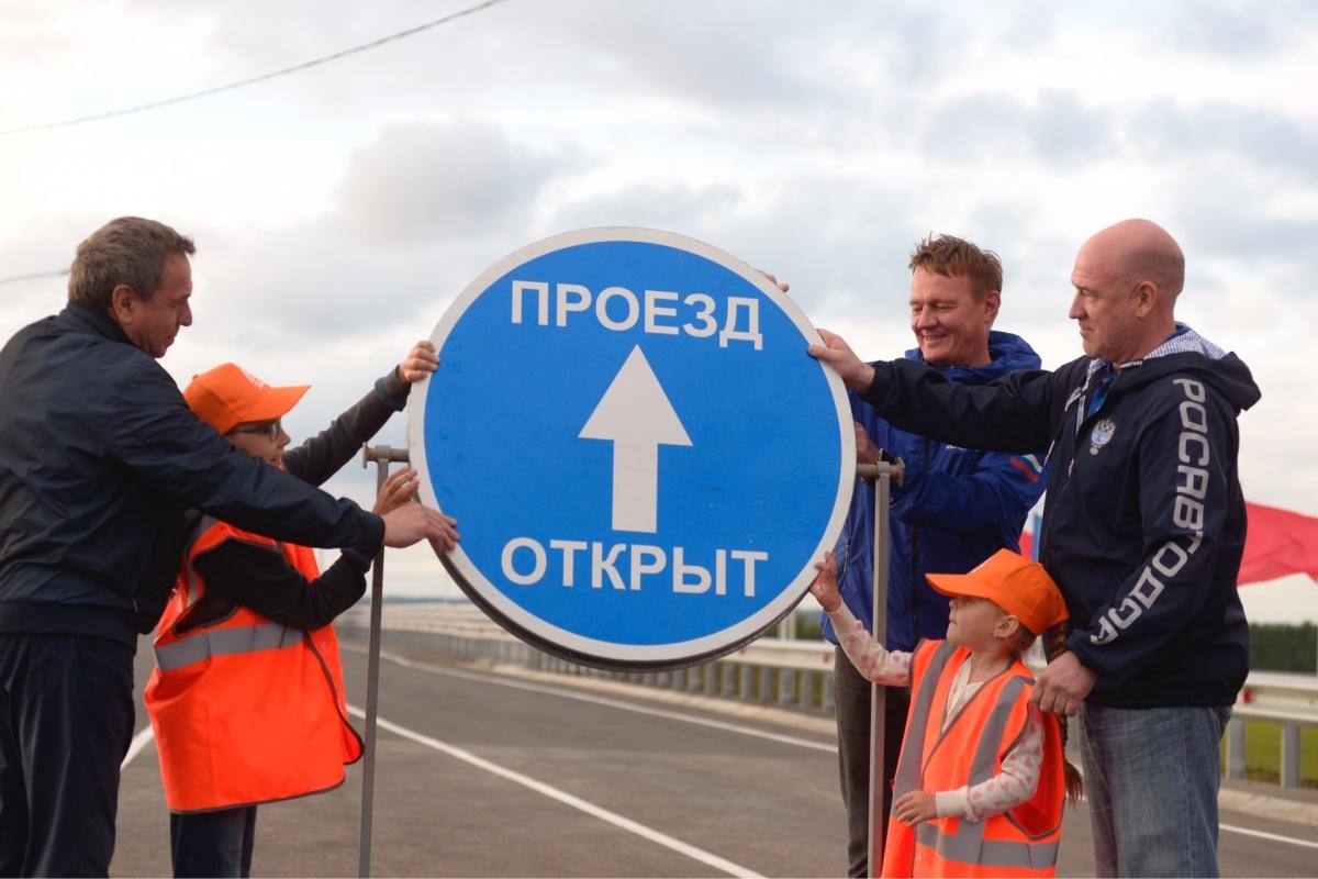 Новый участок федеральной дороги «Иртыш» открыт вНовосибирской области