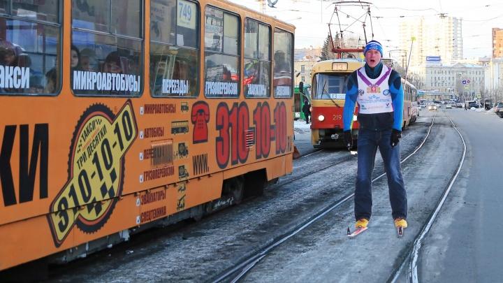 Доводим идею до абсурда: лыжники рвутся устроить забег по центру Екатеринбурга