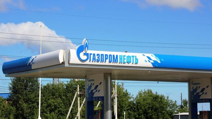 В Омске впервые за три года подешевел бензин