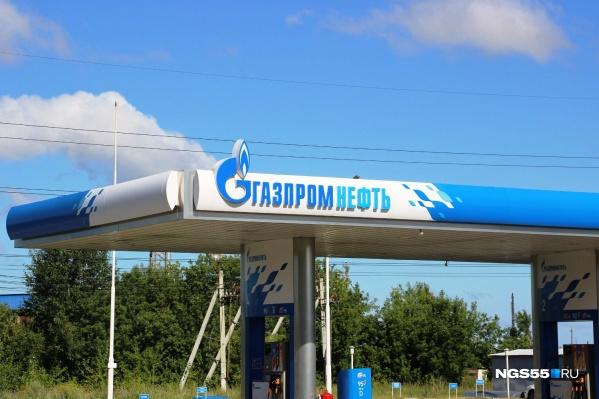 Компания «Газпромнефть» стала первой, кто понизил цены на бензин