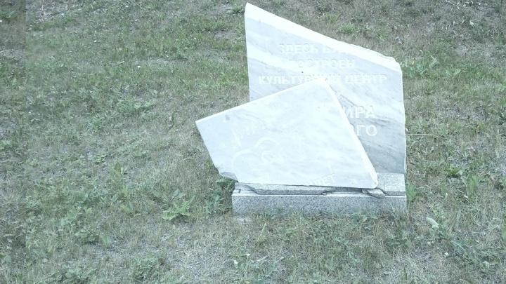 В Новосибирске разрушили памятный камень Владимиру Высоцкому