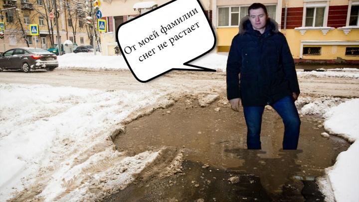 «Мы не даём снегу прилипать к асфальту»: мэрии Ярославля дали 100 миллионов на уборку дорог