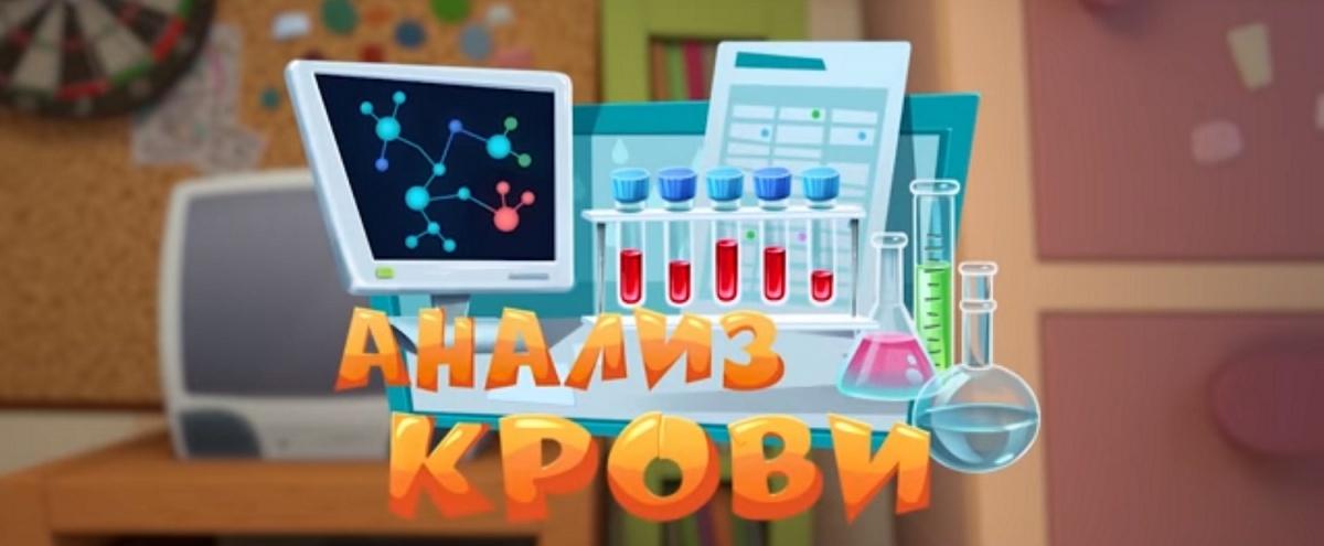 Анализ крови Аэропорт Справка для домашнего надомного обучения Южная улица (поселок совхоза Крекшино)