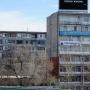 В Тюмени резко увеличилось количество квартир, которые продают всего за 1 миллион рублей