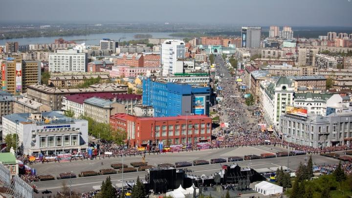 Власти запретили продажу алкоголя в центре Новосибирска на 9 мая