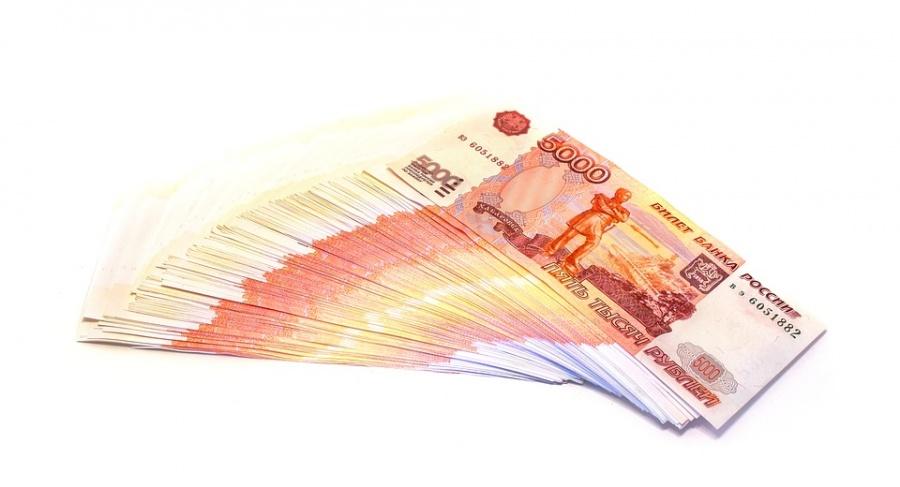 Гражданин Новосибирска одержал победу влотерею 300 млн руб.