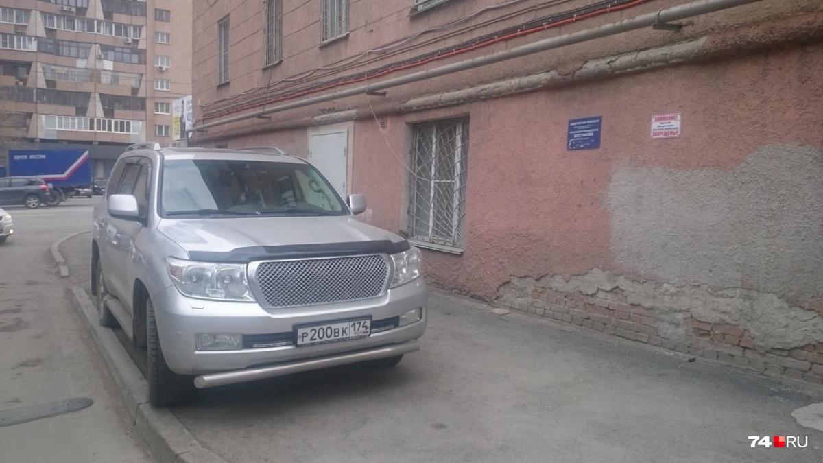 Всё по 200: «Этот Land Cruiser 200 с номером 200 припарковали у дома Российская, 200 на тротуаре прямо перед входом в поликлинику №1, — пишет читатель. — Вижу его там далеко не в первый раз!»