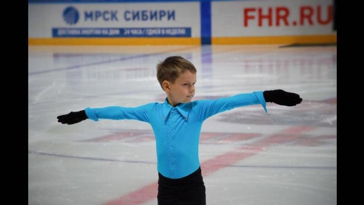 Началось голосование за выход в финал шоу «Дети на льду» 8-летнего фигуриста из Красноярска